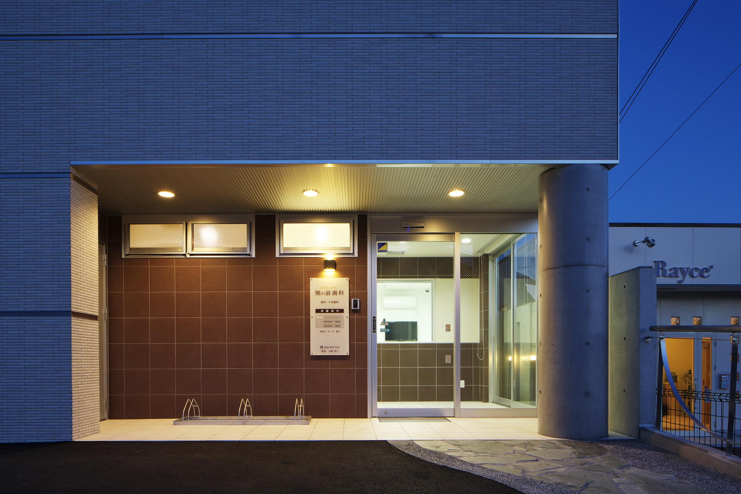 http://www.maruyokk.com/jisseki/images/kumanomae2.jpg